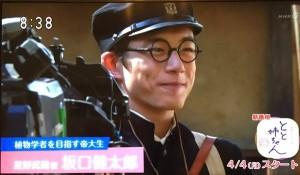 坂口健太郎3