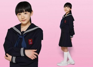 芦田愛菜8OURHOUSE