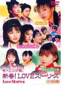 時をかける少女2002