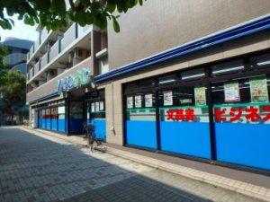 よむよむ横浜仲町台店