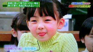 住田萌乃が視覚探偵日暮旅人で娘...