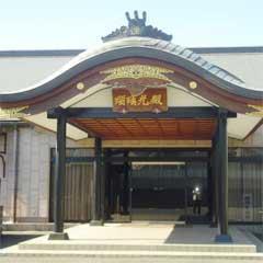 観蔵院瑠璃会館